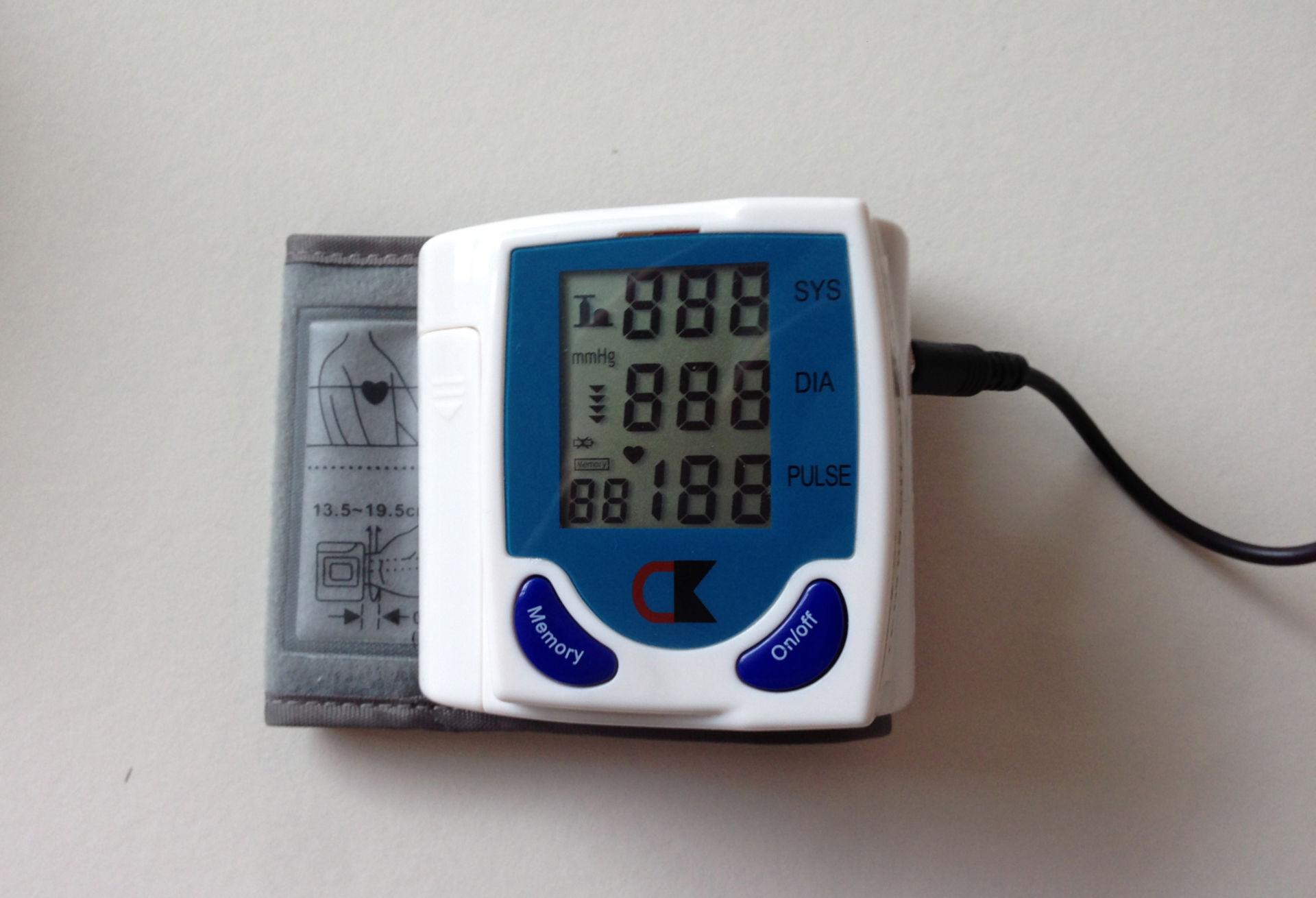 Blutdruckmessgerät eHealth Shield
