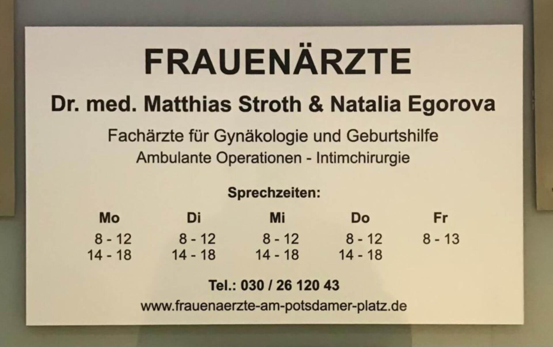 Kupferspirale oder Hormonspirale bei Frauenärztin und Frauenarzt in Berlin mit grosser Erfahrung