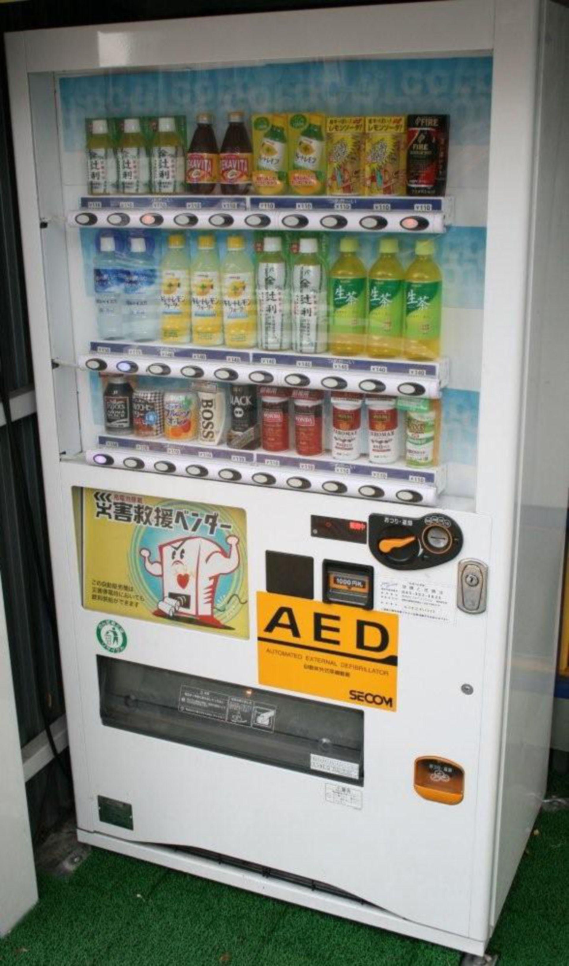 AED in Tokio im Getränkeautomaten