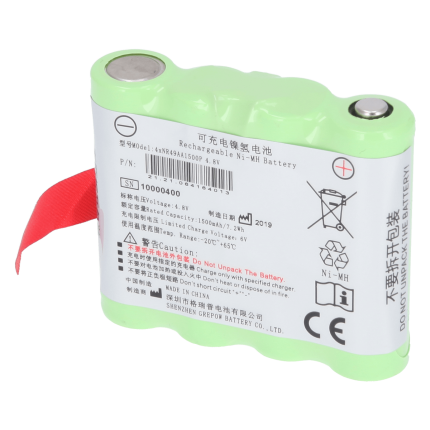 Ni-MH Batterie für H100B Pulsoximeter