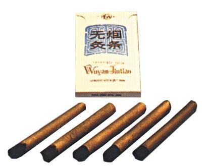 Moxa Cigar, Hard